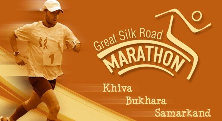 Great Silk Road Marathon